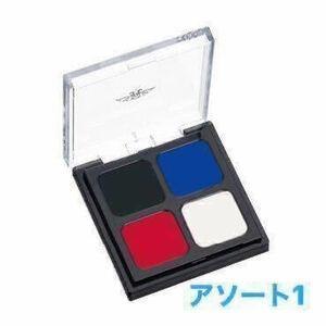 ★送料無料3個★三善クラウンカラーアソート/カラーメイク 特殊メイク/3種選択