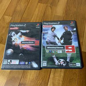PS2ソフト ウイニングイレブン9