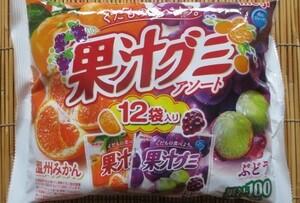 明治 果汁グミ アソート 温州みかん ぶどう 12袋入 切手可