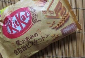 キットカット ミニ 麦の恵みの全粒粉ビスケット 切手可 レターパックで数3まで可