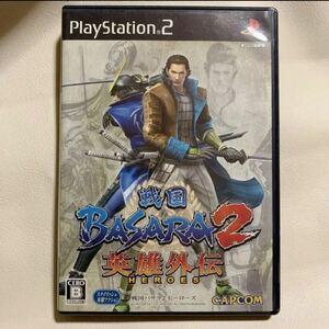 PS2 戦国BASARA2