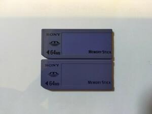 SONY メモリースティック 64MBx2枚セット