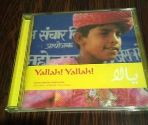 中古CD V. A./Yallah! Yallah! 中東、インド ヤッラー!ヤッラー!