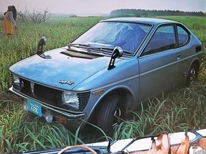 フロンテクーペ スズキ フロンテシリーズ 水冷 空冷 ラインナップカタログ 1970年代 当時品!☆ SUZUKI FRONTE 360 軽四 絶版 旧車カタログ