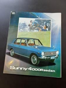 ダットサン サニー 1000 4ドア セダン 1960年代 当時物カタログ!☆ DATSUN SUNNY 1000 4door sedan A10 国産車 絶版車 日産 旧車カタログ