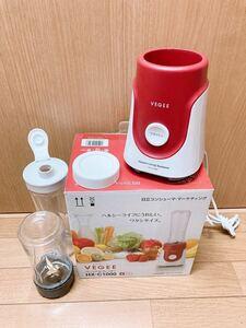 【動作確認済み】【送料出品者負担】VEGEE HX-C1000 RED パーソナルブレンダー HITACHI