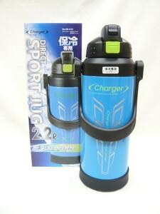 パール金属『直飲みステンレスボトル 2.2L シアン』保冷専用 ダイレクト 水筒