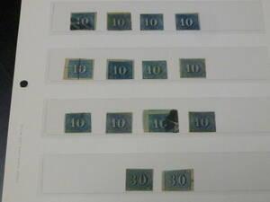 21MI P №B ブラジル切手 1854年 クラシック SC#37-38 10r・30r 計2種 14枚 未使用OH・使用済