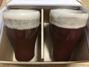 タンブラー コップ カップ2つセット ビール 焼酎