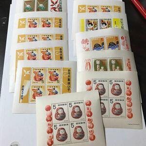 お年玉郵便切手 小型シート 年賀5906