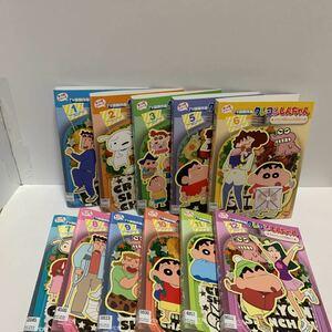 クレヨンしんちゃん 12期 DVD 11枚セット レンタル落ち