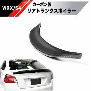 【新品】スバル WRX STI S4 カーボン リア ウイング VAB/VAG用 検 ダック テール エアロ スポイラー