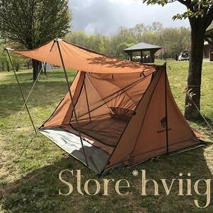 ワイルドなキャンプスタイル! 2人用 パップテント シェルターテント ソロキャンプで広々使える 軍幕