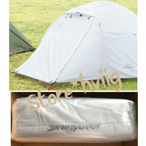 二人用 広い前室を確保できる ダブルウォール テント 軽くてコンパクト! ツーリング 一人用 ソロキャンプ