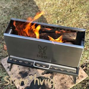DOD 焚き火台 風雨に強く 市販薪を切らずに放り込める! 耐熱 焚火台 キャンプ ツーリング BBQ