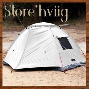 【ベーシック テント】ソロ キャンプ 簡単に設営可能 1人用 ~ 2人用 アウトドア ツーリング ソロキャン