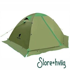 スカート付き!寒冷地でも安心!1人用~2人用 テント ソロキャンプ ツーリング 簡単設営 コンパクト 軽量 グリーン