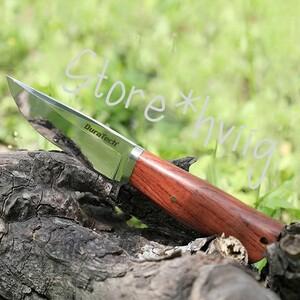【天然木持ち手】 鏡面加工 かっこいい シースナイフ 全長21.8cm 【皮ケース付属】
