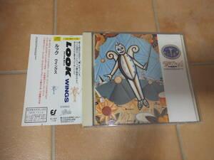 帯付●LOOKルック / ウイングス