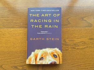 THE ART OF RACING IN THE RAIN エンツォレーサーになりたかった犬とある家族の物語 洋書