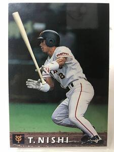仁志敏久 カルビー プロ野球チップス 1998 レギュラーカード 読売ジャイアンツ G-42
