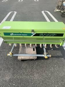 福岡発 アグリテクノ クリーンソワー TCS-120 トラクター用作業機 肥料散布機 ※引取り限定