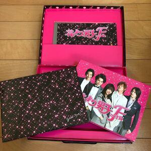 花より団子ファイナル DVD