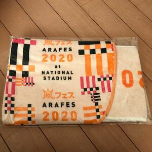 アラフェス2020 フード付きタオル