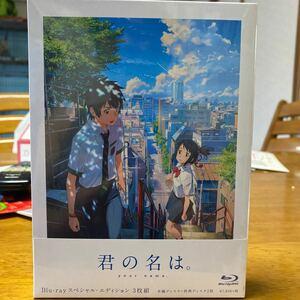 アニメ映画 3Blu-ray/映画 「君の名は。」 Blu-rayスペシャルエディション 17/7/26発売 オリコン加盟店