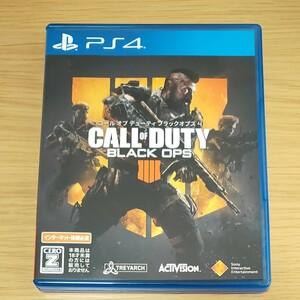 コールオブデューティー ブラックオプス4 Cod Bo4 PS4 中古 Call Of Duty