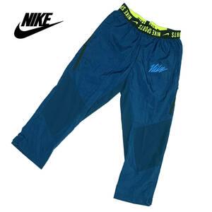 新品 Sサイズ ナイキ ウインドパンツ スポーツ トレーニング ウェア NIKE ウーブン PX パンツ CJ4630-432 ナイロン 軽量