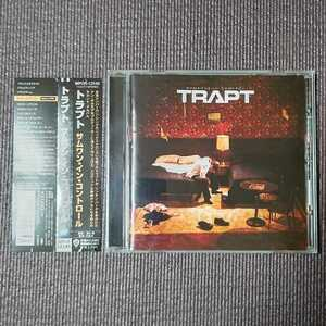 Trapt - Someone in Control トラプト - サムワン・イン・コントロール 国内盤 帯付き 送料無料 即決 迅速発送