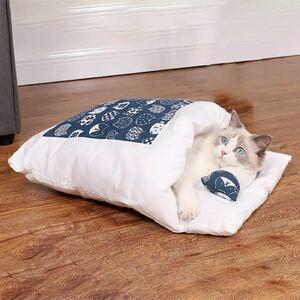【新品・未使用】犬 猫 ペット用 お布団 和風 和柄 ベッド 寝袋 寝具 紺色 クッション 掛け布団 Lサイズ