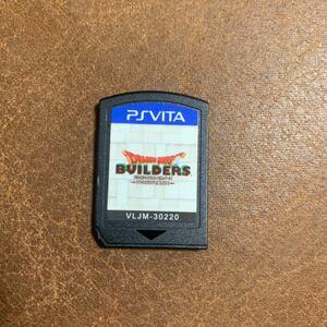 PS Vita ソフト ドラゴンクエストビルダーズアレフガルドを復活せよ