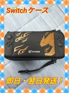 セール!【新品】Nintendo Switch  キャリングケース