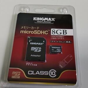 メモリーカード、8GB
