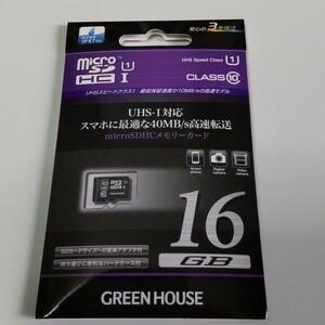メモリーカード、16GB