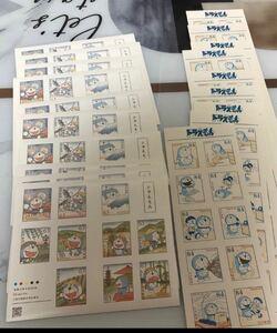 ★ドラえもん グリーティング切手 84円、63円切手シートセット 10シートずつ、額面合計14700円