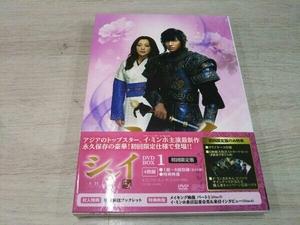DVD シンイ-信義-DVD-BOX1