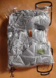 静岡県産【ほうじ茶】ティーパック 600g(10gパック×60パック)