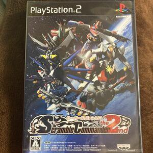 PS2 スーパーロボット大戦 スクランブルコマンダー the 2nd 新品未開封