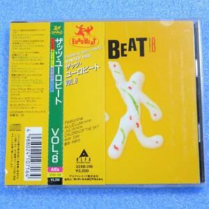 CD ザッツ・ユーロビート THAT'S EUROBEAT Vol.8 1988年 ディスコ ユーロビート マイケル・フォーチュナティ