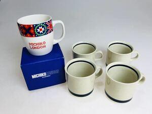 マグカップ まとめて 5客 MICHIKO LONDON ミチコロンドン 1客 ブルーストーン 4客 コーヒーカップ