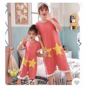 オールインワン パジャマ