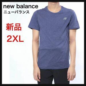 【新品】new balance ニューバランス★2XL ワンポイント 半袖機能 Tシャツ★ブルー 大きいサイズ 吸水速乾★送料無料★半袖