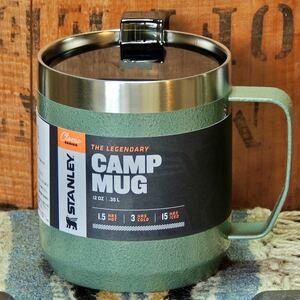 スタンレーSTANLEYクラシック真空マグ0.35Lグリーン正規品 保温保冷サーモマグ アウトドア キャンプ 真空断熱 マグカップ