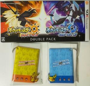 ポケットモンスター ウルトラサン・ウルトラムーン ダブルパック Amazon 限定 オリジナルパスケース B柄 2種 同梱 3DS