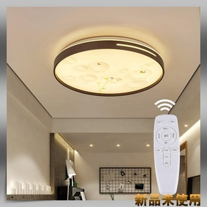 LED シーリングライト 30W 調光調色タイプ 6~8畳 和風 常夜灯 モード 電球色 おしゃれ 昼光色 メモリ機能 照明器具
