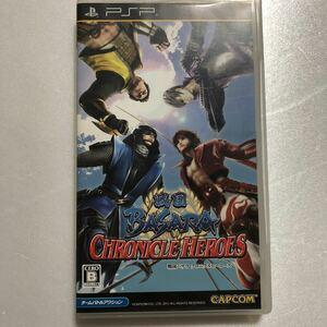 【PSP】 戦国BASARA クロニクルヒーローズ