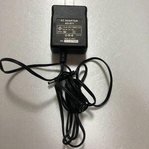 AC ADAPTER ADー971 PSP充電器